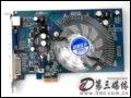 [大图1]影驰7300GT PCIE(128M)显卡