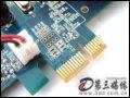 [大图2]影驰7300GT PCIE(128M)显卡