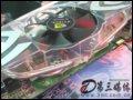 [大图3]影驰GeForce 7900GTX显卡