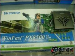 ���_WinFast PX8500 GT TDH(512M)�@卡