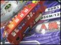 [大�D6]祺祥HD2600XT 256M DDR3 A��⑹职骘@卡