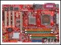 [大图1]微星915P Combo2主板