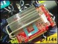 [大图1]微星阿修罗RX1650GT-T2D256E(256M)显卡