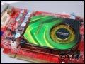 [大图5]昂达7600GT/256M DDR3 A2版显卡