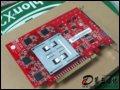 [大图5]昂达X800GTO(128M)显卡