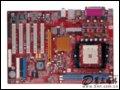 精威 M860(v1.0) 主板