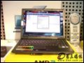 [大图1]三星R25(Core Duo T2130/1GB/80GB)笔记本