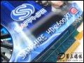 [大图2]蓝宝石HD 2600XT 256M黄金版显卡