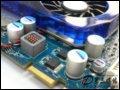 [大图7]蓝宝石HD 2600XT 256M黄金版显卡