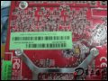 [大�D2]�{��石Radeon X1950XT(256M)�@卡