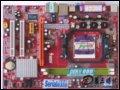 硕泰克 SL-N61M2-L 主板