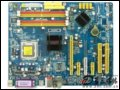 盈通 PI945P-G Z08 主板