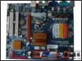 �y狐 945GZM2-L 主板