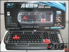 �p�w燕高敏�鹕�G800�I�P