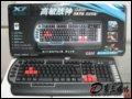 双飞燕 高敏战神G800 键盘