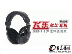 �p�w燕HD-800耳�C(耳��)