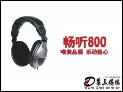 �p�w燕HS-800(�陈�800)耳�C(耳��)
