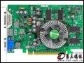 华硕 Extreme AX700-X/TD(128MB) 显卡