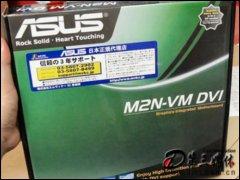 �A�TM2N-VM DVI主板