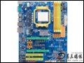[大图3]映泰TF570 SLI A2+主板