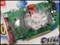 七彩虹 逸彩8600GTS-GD3 CF黄金版 256M D10 显卡
