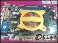 [大图3]影驰GF6600 高清版(128M)显卡