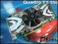 [大图1]丽台Quadro FX5500显卡