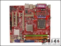 微星945GCM5-F V2主板