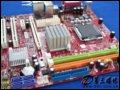 [大�D2]微星945GCM5-F V2主板