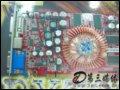 [大图4]微星RX700-TD128E显卡
