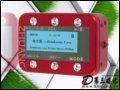 庄佳 小钻石(256M) MP3