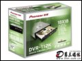 先锋 DVR-112K 刻录机