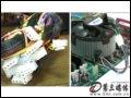 [大图5]鑫谷速核535PE超频卫士VISTA版电源