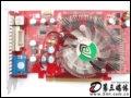 银狐 7300GT DDR2 (256M) 显卡