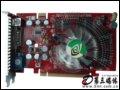 银狐 7600GS DDR2 (256M) 显卡