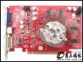 银狐 ATI-X700-256MB-DDR2 显卡