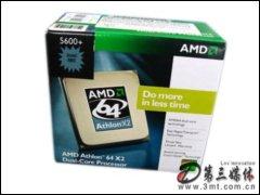 AMD速��64 X2 5600+ AM2(盒) CPU