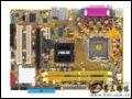 [大图2]华硕P5GC-MX/GBL主板