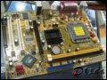 [大图1]华硕P5VD2-VM SE主板