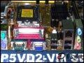 [大图5]华硕P5VD2-VM SE主板