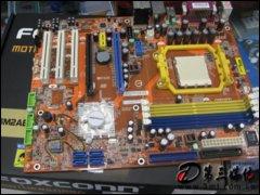 富士康N5M2AB-2.0-8KRS2H主板