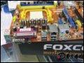 [大�D5]富士康N5M2AB-2.0-8KRS2H主板