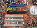 [大�D6]富士康N5M2AB-2.0-8KRS2H主板