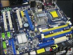 富士康P9657AB-8KS2H主板