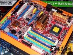 富士康X38A主板