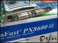 [大�D6]���_WinFast PX8600 GTS TDH�@卡