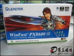 ���_WinFast PX8600 GTS TDH�@卡