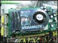 [大图2]微星NX8600GTS-T2D256E-HD显卡