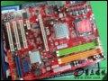 [大图1]微星P31 Neo主板
