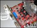 [大图2]昂达HD2600Pro 256MB DDR3(B版本)显卡